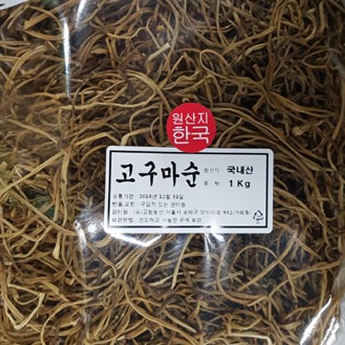 건영푸드 국내산 건 고구마순 1kg 자연의맛 자연향기, 1봉