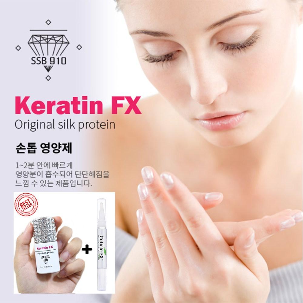 에스에스뷰티 케라틴FX 손톱영양제 SSB910, 1개, 11ml