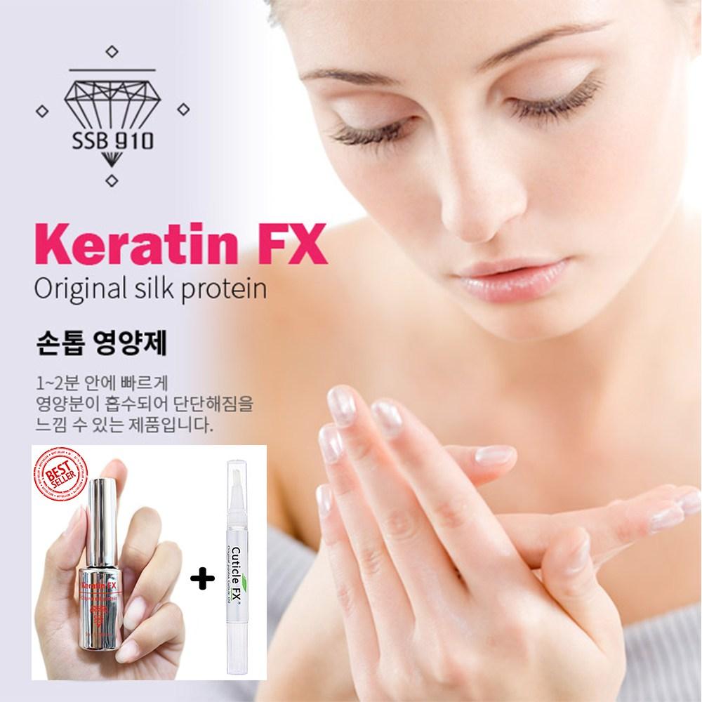 에스에스뷰티 케라틴FX 손톱영양제 SSB910, 1개, 5ml