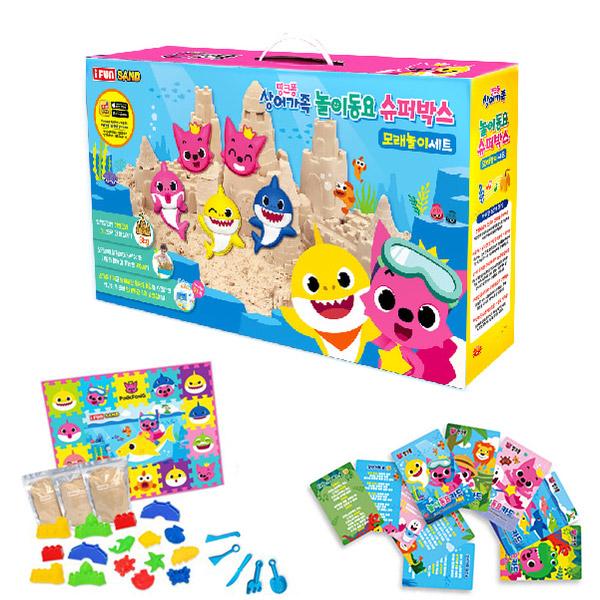 핑크퐁 핑크퐁모래놀이 슈퍼박스 모래놀이세트 모래놀이 장난감 모래완구