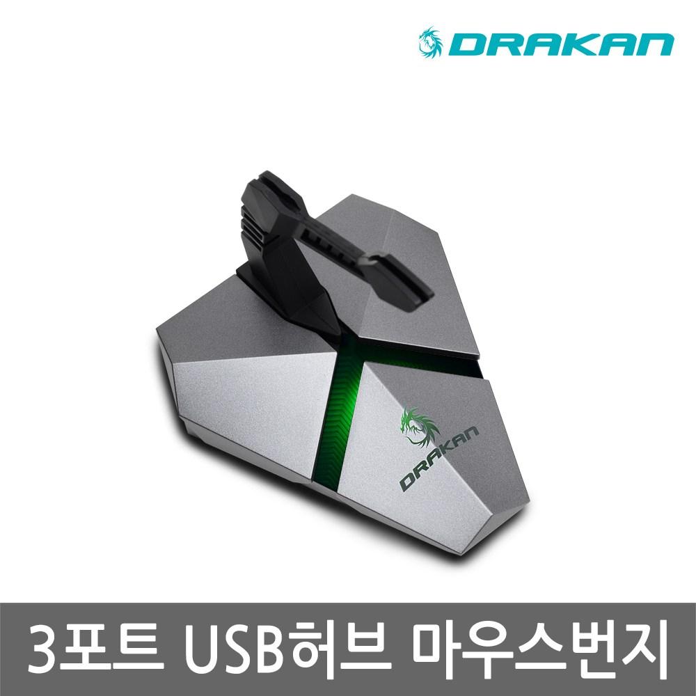 [서울닷컴][신상품][패션]DRAKAN GB-2 마우스 번지W18CF42, 본상품선택