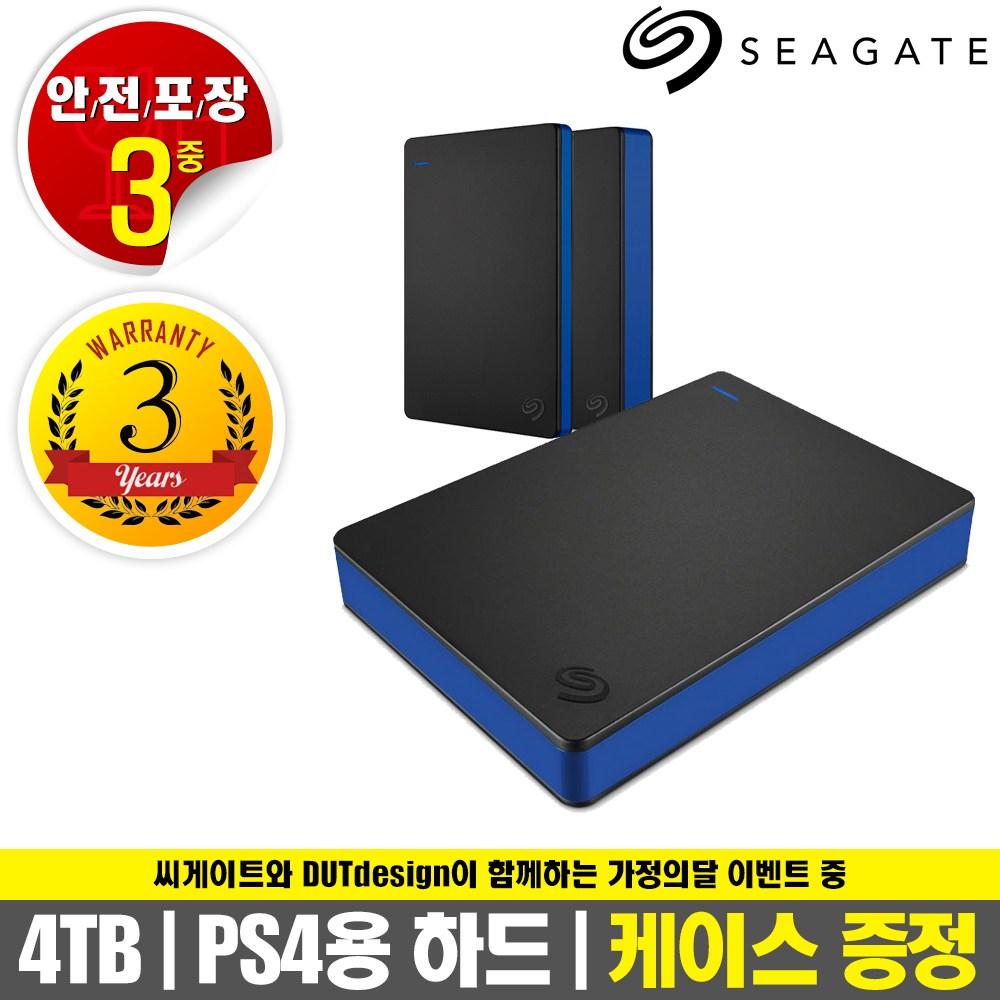 씨게이트 Game Drive for PS4 외장하드, 블랙, 4TB