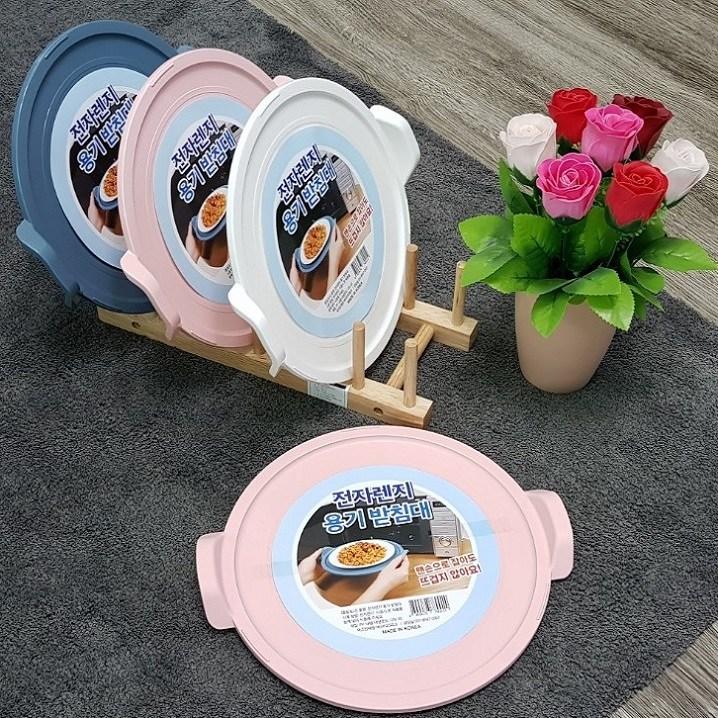 Made in Korea 전자렌지용기받침대 단품 (별매상품 - 덮개)  화이트전자렌지용기받침대 & 전자렌지용덮개 세트  선물용
