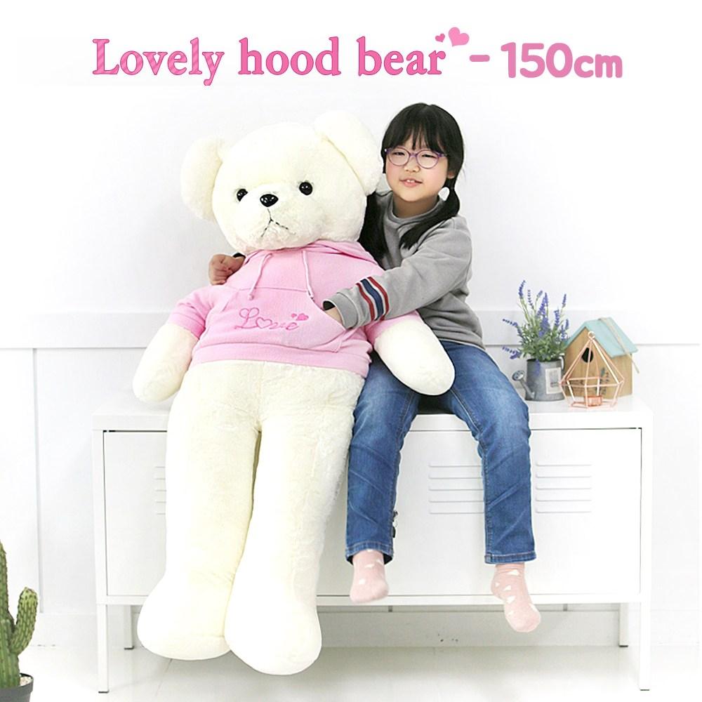초대형 러블리후드 곰인형 애착 기념일 대형인형, 핑크, 150cm
