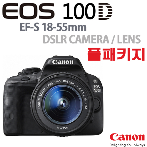 캐논 EOS 100D 18-55mm 렌즈패키지, 캐논 100D 풀셋트(전시/진열상품)