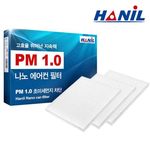 한일 PM1.0 나노 자동차 에어컨필터 (3회 교체분), 1개, 현대 | NN174 싼타페 DM / 싼타페 더프라임 *3개 (POP 101086888)