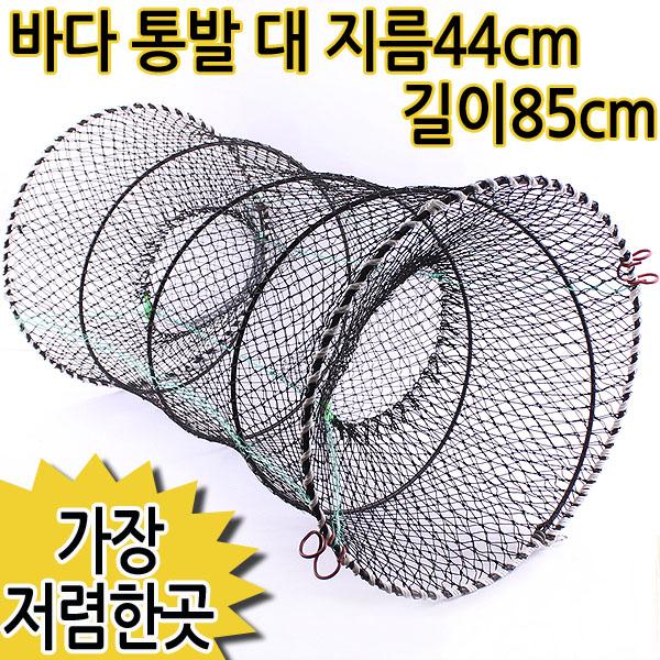 바다 통발 대형, 단품-22-347128263