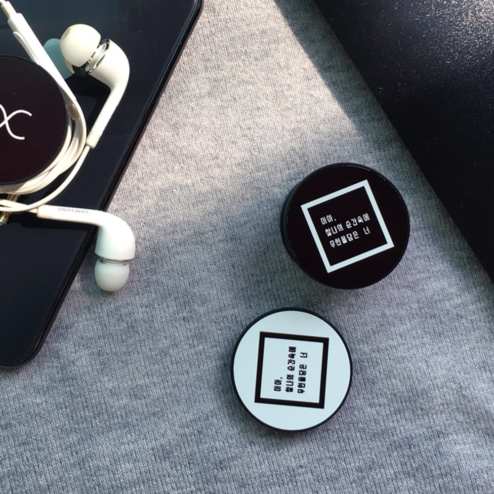 요술램프지니 타포 주문제작 차량용 스마트톡 그립 핑거 팝 휴대폰 거치대 이니셜 문구, 블랙, 1개