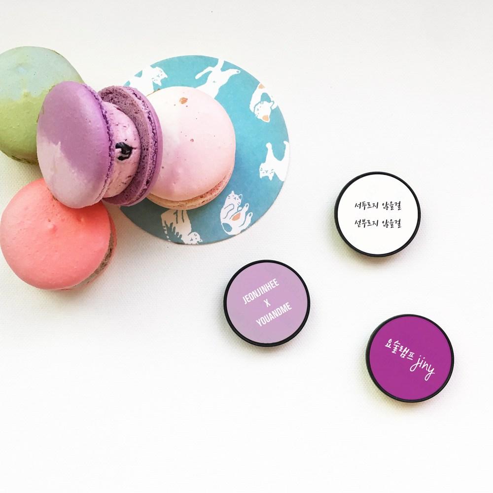 요술램프지니 마카롱 주문제작 차량용 스마트톡 그립 핑거 팝 휴대폰 거치대 이니셜 문구, 스노우, 1개