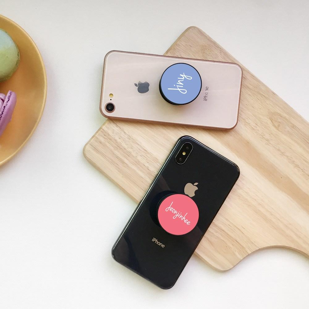 요술램프지니 마카롱 주문제작 차량용 스마트톡 그립 핑거 팝 휴대폰 거치대 이니셜 문구, 피스타치오, 1개