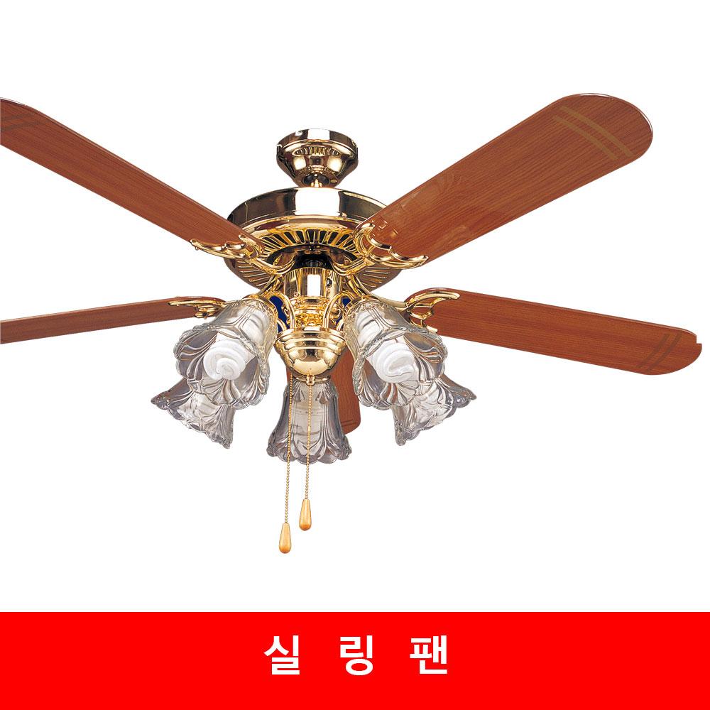 아텍스 씰링팬 실링팬 씰링펜 천장형선풍기청정형선풍기 노렐, 우드