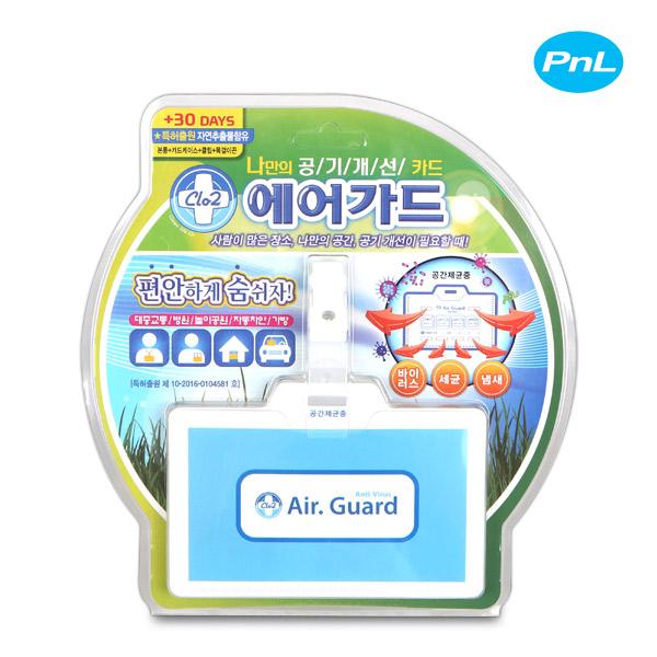 피앤엘 나만의 공기개선 카드 에어가드 1개, 단품