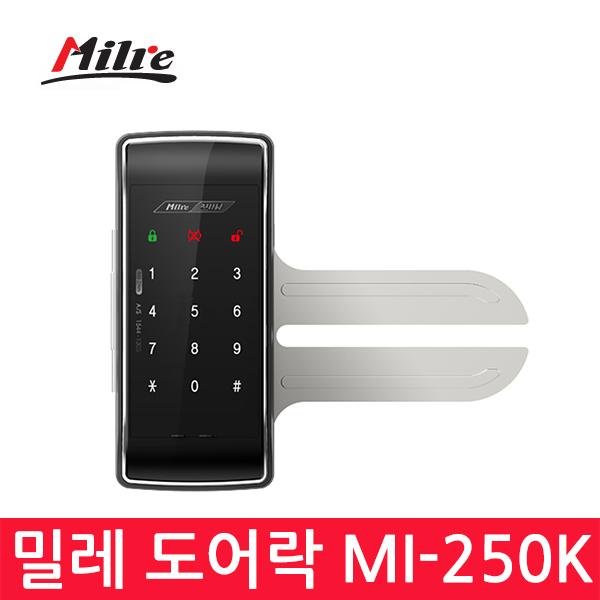 밀레 디지털 도어락 MI-250K /유리문 전용, 자가설치