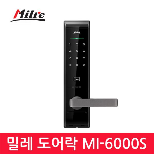 밀레 디지털 도어락 MI-6000S /카드키4개, 설치의뢰 A지역