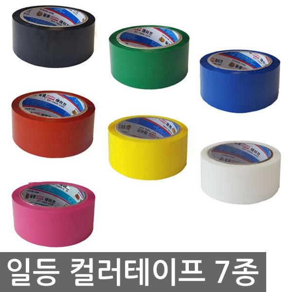 일등 박스테이프 컬러테이프 핑크[1개], 1개
