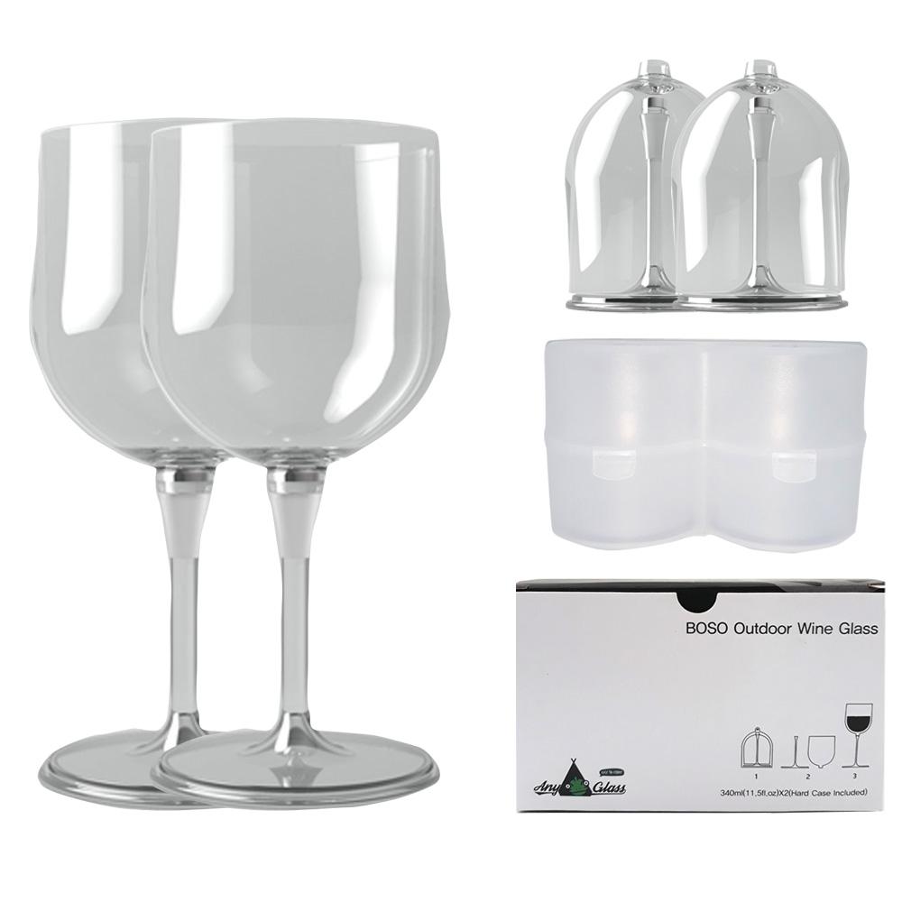 보소 휴대용 커플 캠핑 와인잔 세트 투명 안깨지는 캠핑용 플라스틱