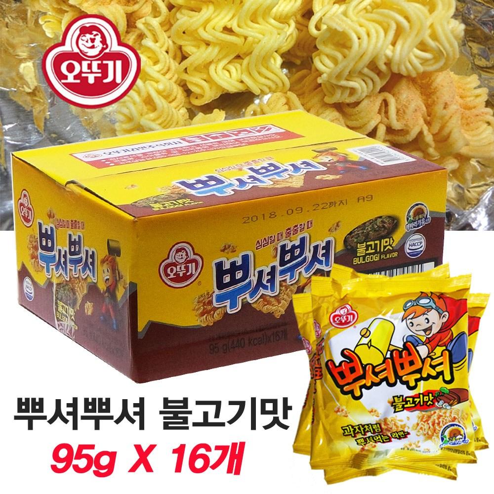오뚜기 뿌셔뿌셔 불고기맛 16개/대용량 라면스낵