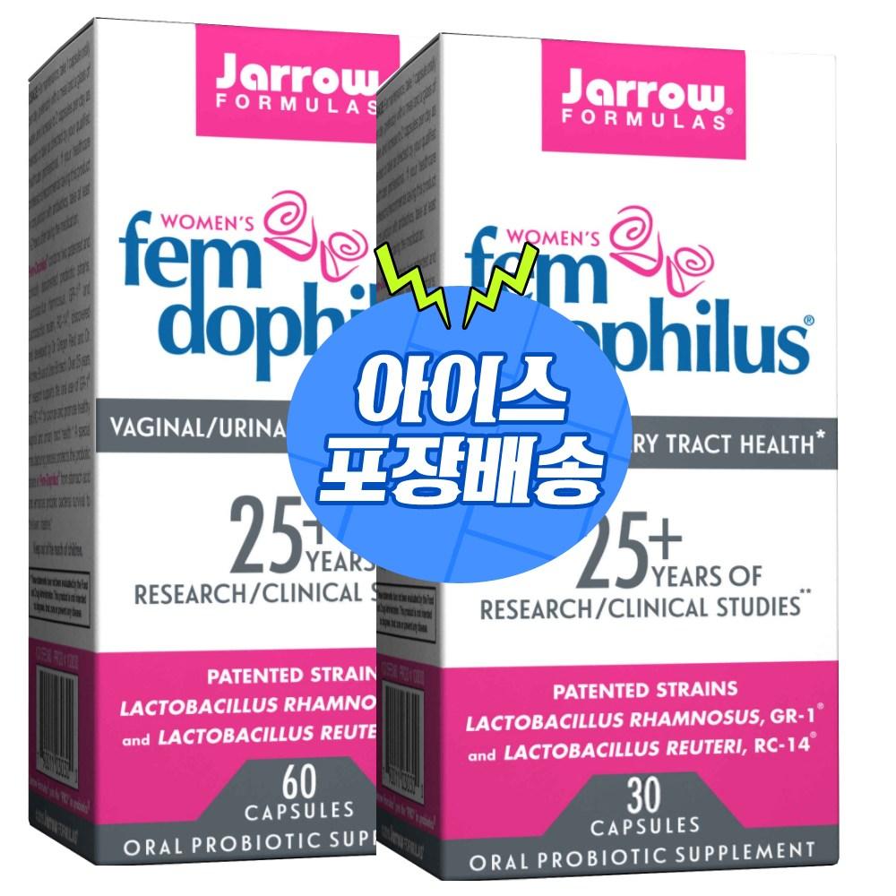 자로우 Fem Dophilus 펨 도피러스 50억 60캡슐 + 30캡슐, 2개