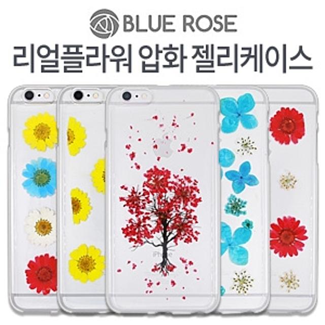 [선물][신상품][생활용품](BLUE ROSE 블루로즈)LG G5(F700) 리얼플라워 압화 젤리케이스W656027, 핑크트리, 본상품선택