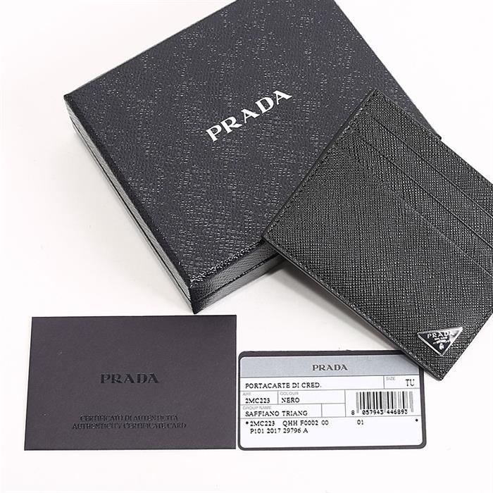 PRADA 남성 카드지갑 2MC223 QHH F0002