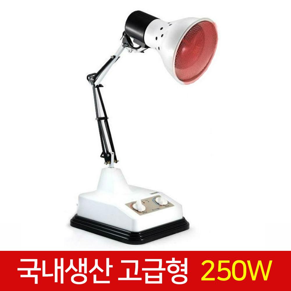 하이헬스 필립스램프 적외선 조사기 HH2500, 1개
