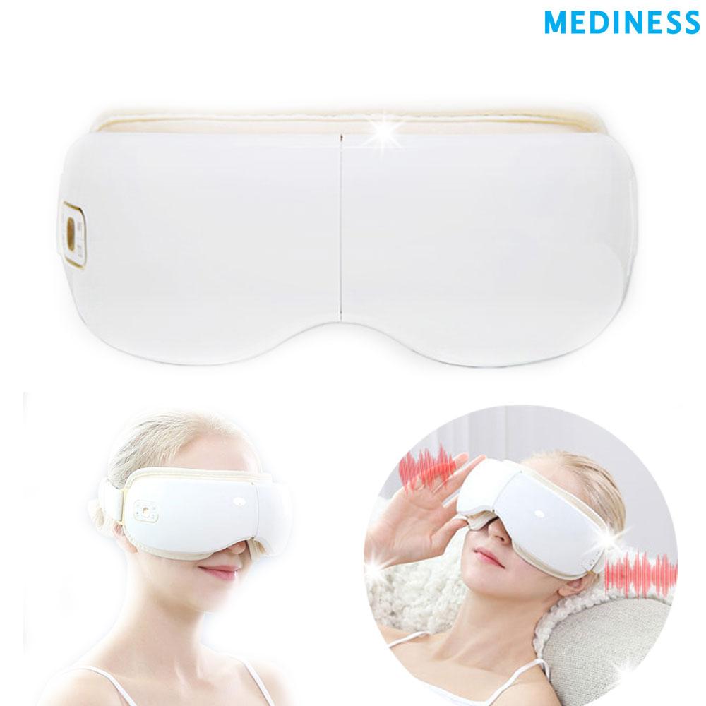공기압 온열 눈마사지기 눈안마기/공기압마사지기, 단품
