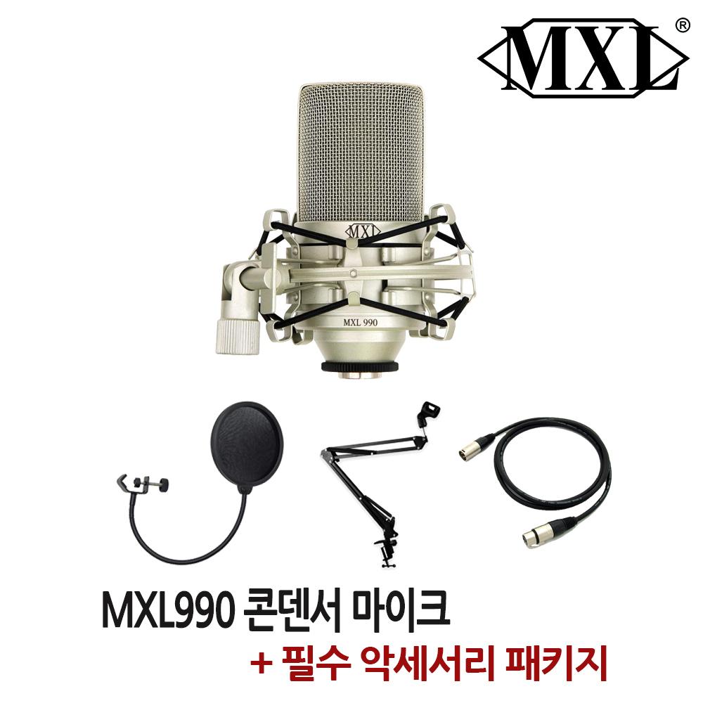 MXL 990 시리즈 콘덴서마이크 악세서리 패키지, MXL990+악세서리 세트A