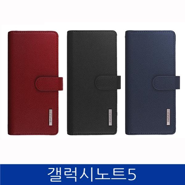 휴대폰케이스 젤리케이스 가죽케이스 갤럭시노트5. 심플 더블 지갑형 폰케이스 N920 case 갤럭시 케이스 핸드폰 카드케이스