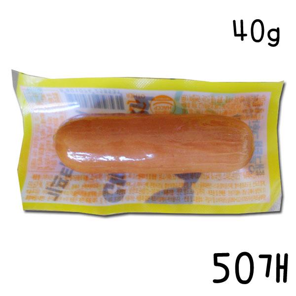 SB/한성 기프티콘소시지(40gX50개입)-1박스/소세지, 단일상품