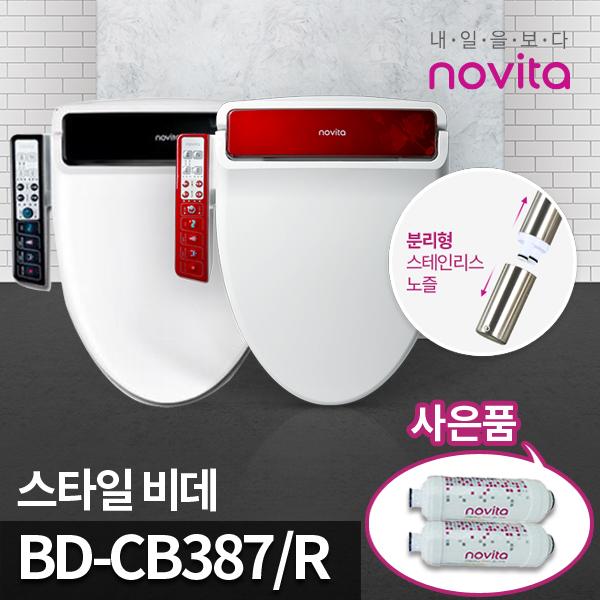 노비타 BD-CB387/R 프리미엄비데 자가설치, BD-387R(와인로즈)