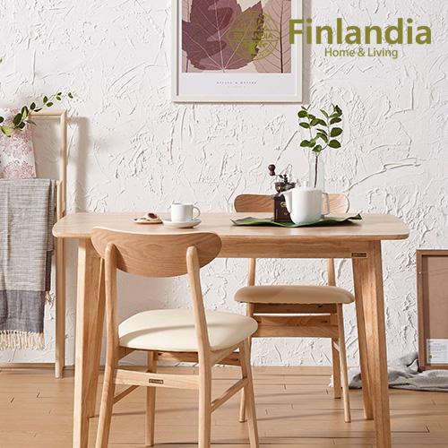 핀란디아 데니스 네츄럴 2인 식탁세트(와이드형) 식탁세트, 내추럴(상세이미지 참조),아이보리