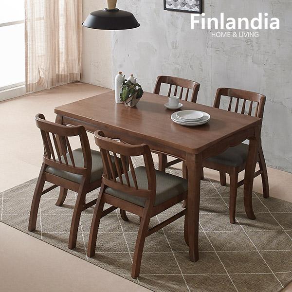 핀란디아 본프랑 4인식탁세트(의자4) 식탁세트, 브라운