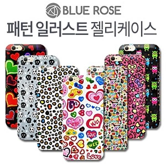 [패션 뷰티][신상][고급](BLUE ROSE 블루로즈)갤럭시노트2(E250) 패턴 일러스트 젤리케이스W473773, 하트레드, 현재상품선택