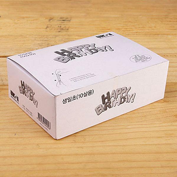 달곰베이킹 생일초 케익칼 이벤트용품, 1개, 52-생일초-10살500개