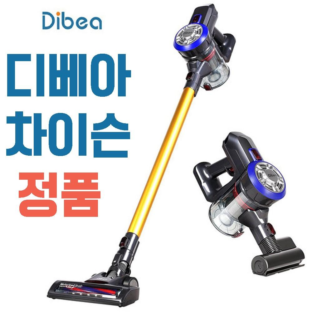 2019년 최신형 디베아 Dibea D18 청소기 차이슨 싸이클론 진공청소기