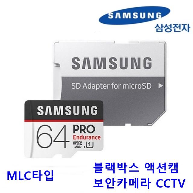 아이나비 QXD950 뷰 호환 메모리카드64GB, 64GB