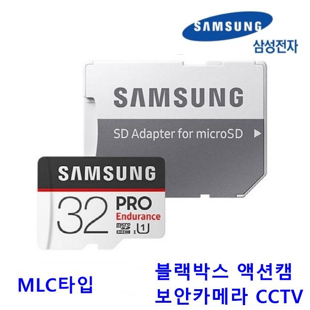 아이나비 MACH VIEW 호환 메모리카드32GB, 32GB