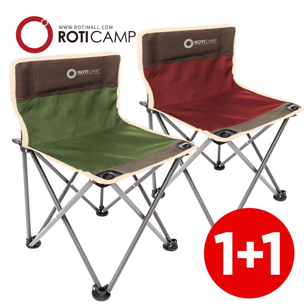로티캠프 접이식 캠핑 의자 체어 1+1, 로우체어1+1와인