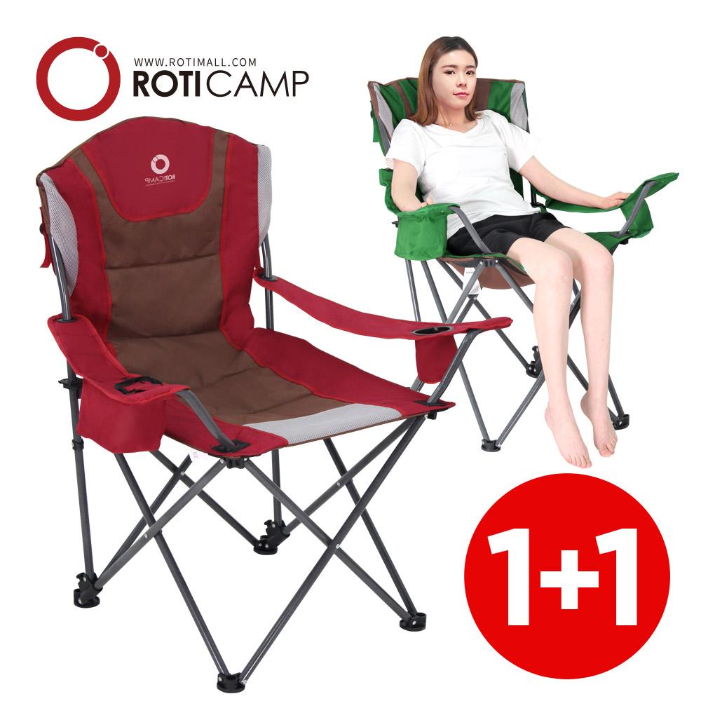 로티캠프 접이식 리클라이너 캠핑 의자 1+1, 리클라이너의자1+1그린