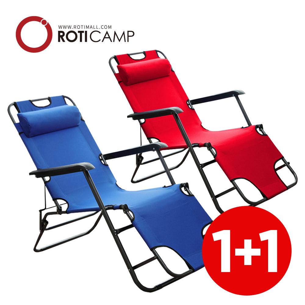 로티캠프 접이식 캠핑 침대의자 1+1 일반형, 침대의자일반1+1블루