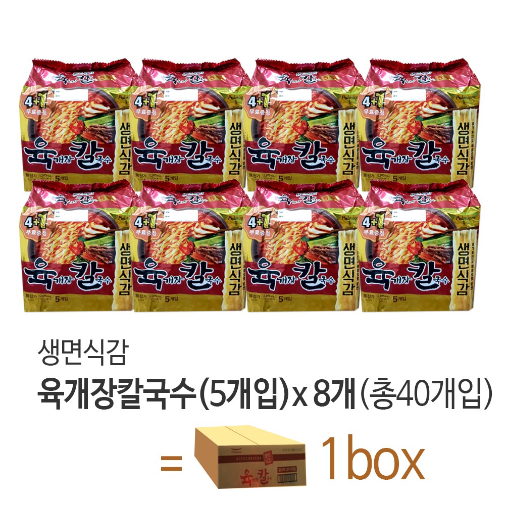 [풀무원] 생면식감 육개장칼국수(5개입)x8개1박스, 40개