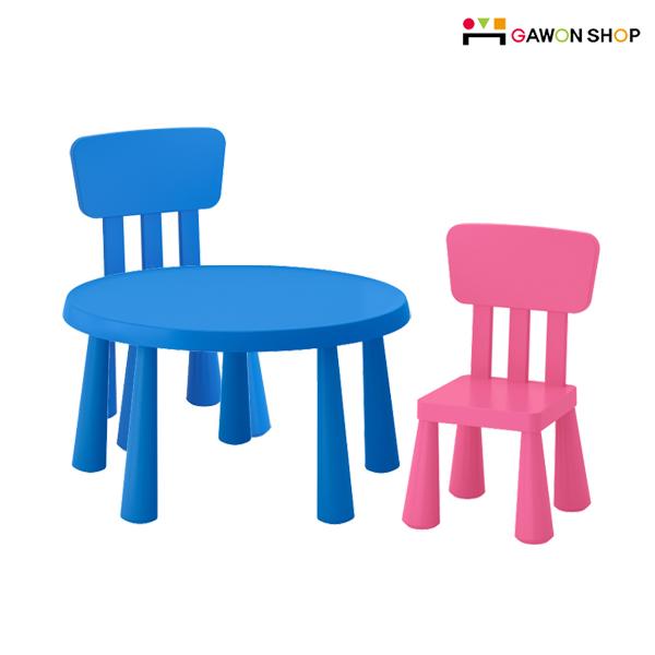 이케아 MAMMUT 원형테이블(블루) + 등받이의자2개 세트, 핑크2개