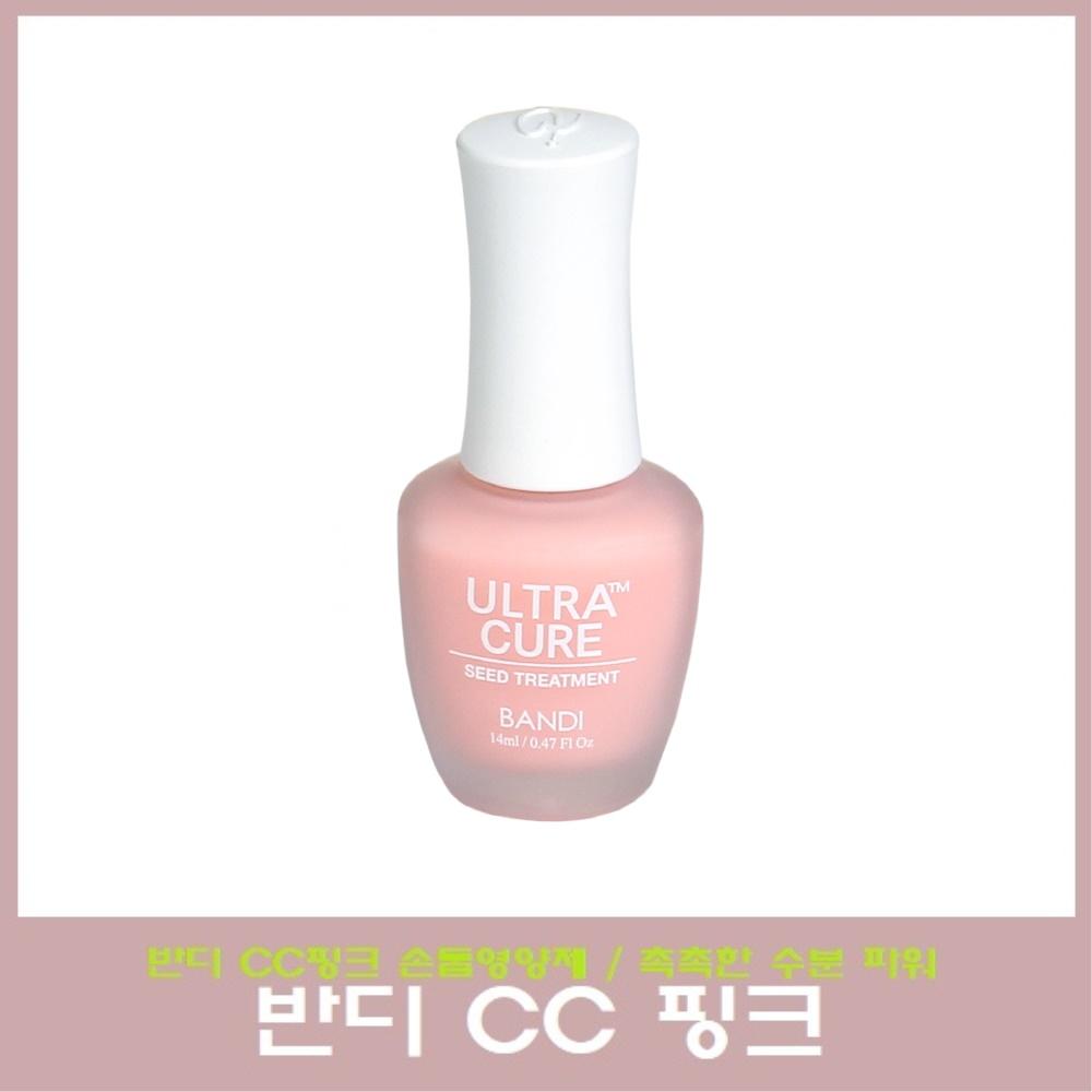 반디 CC핑크 손톱영양제 강화 트리트먼트, 1개
