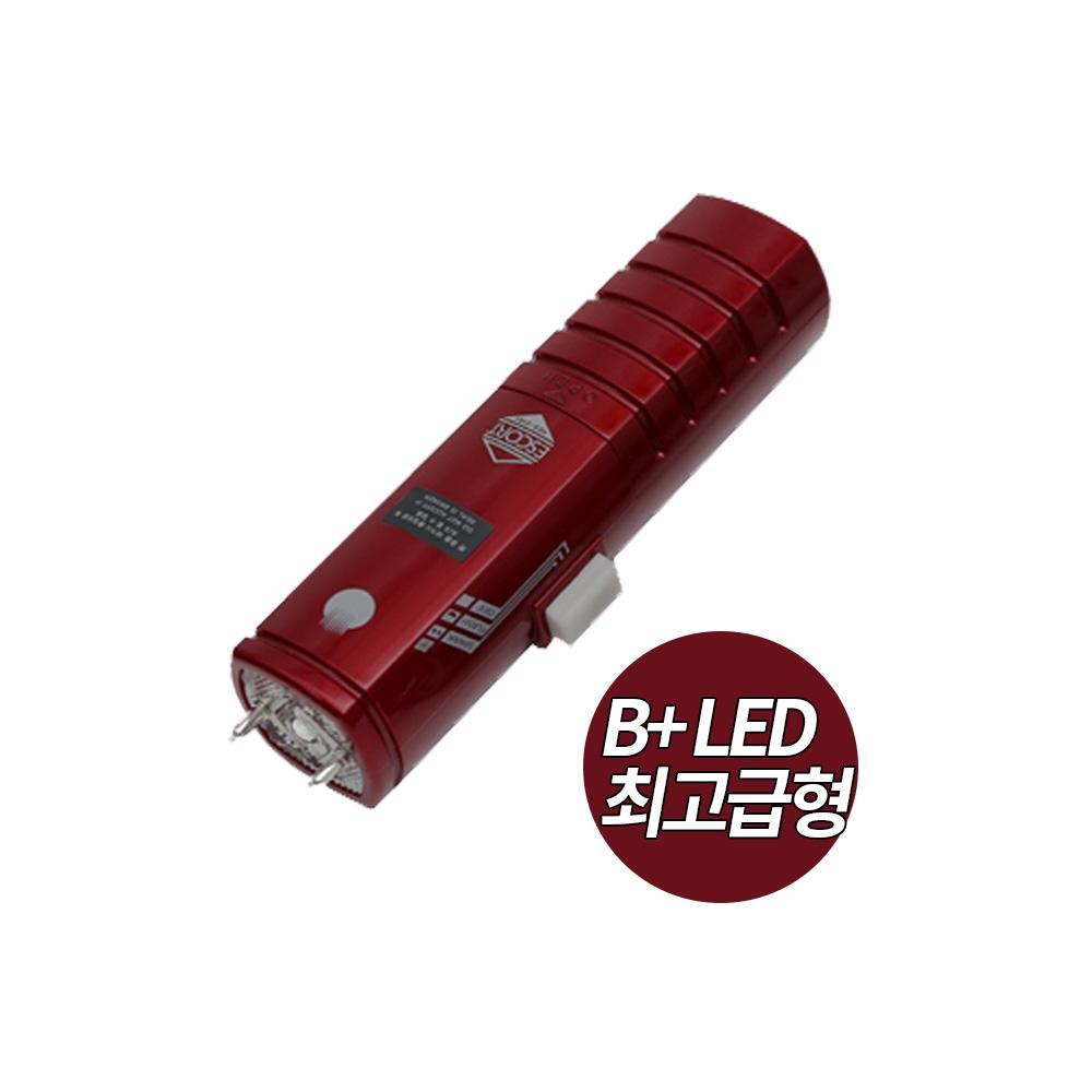 에스코트 ESP-1 호신용품 전기충격기 최고급파워B+형 최면LED 레드와인