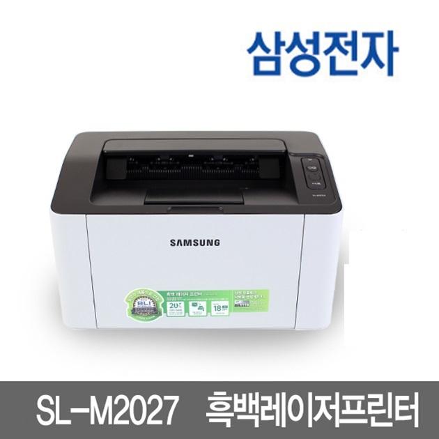 삼성 프린터기 SL-M2027 흑백 레이저 프린터, SL-M2027 재생토너