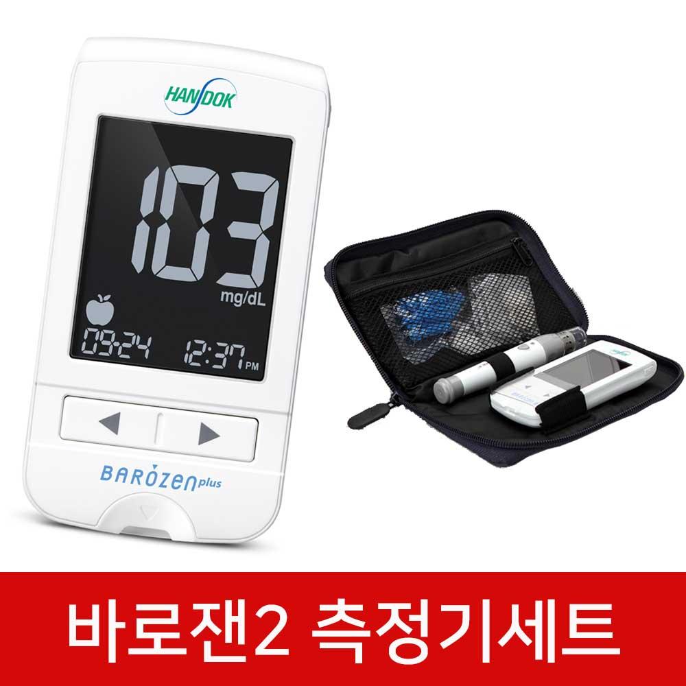 바로잰 2 혈당 측정기세트 바로젠 측정기, 1개