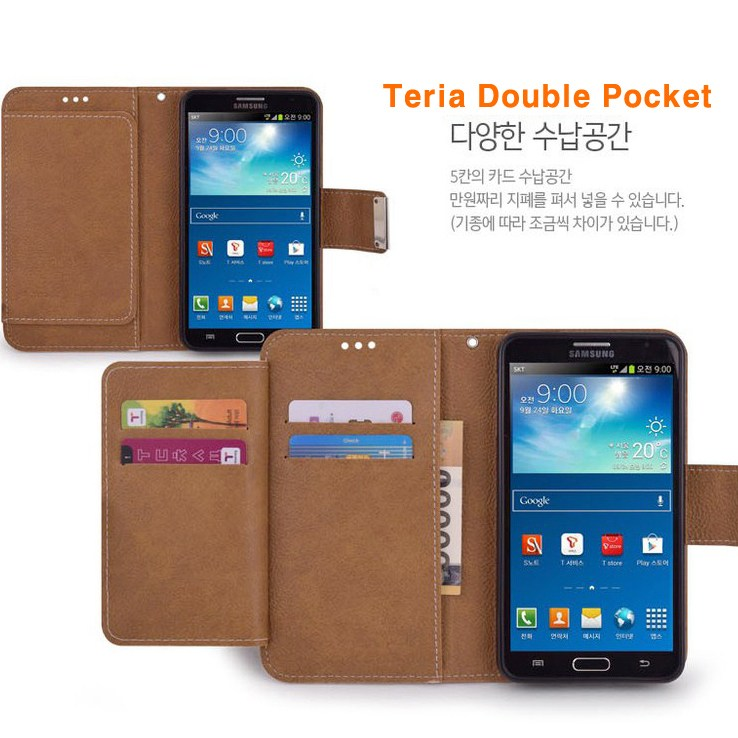 폰누리 프리미엄 테리아 갤럭시노트5(N920) 휴대폰 케이스