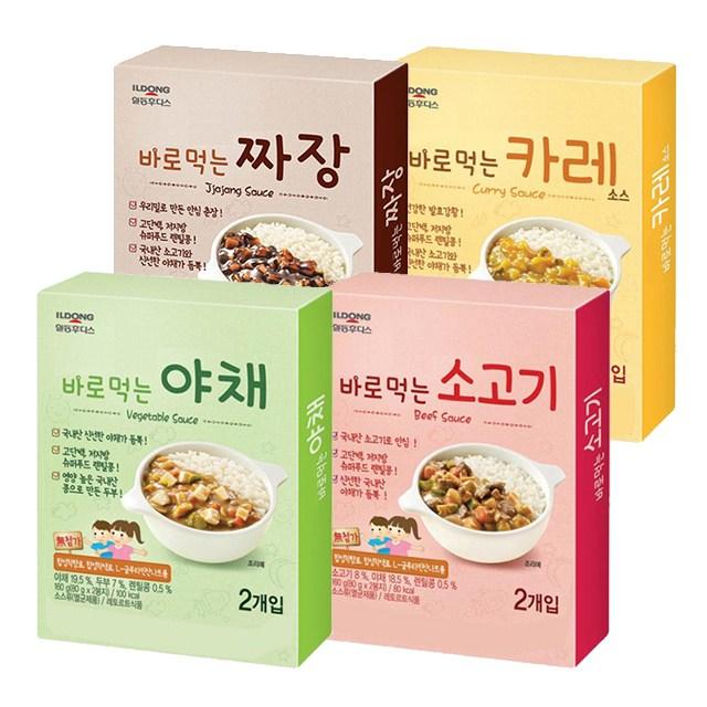 아기밀 우리아이 바로먹는 소스 5종 혼합, 1세트, 소고기+카레+짜장+야채