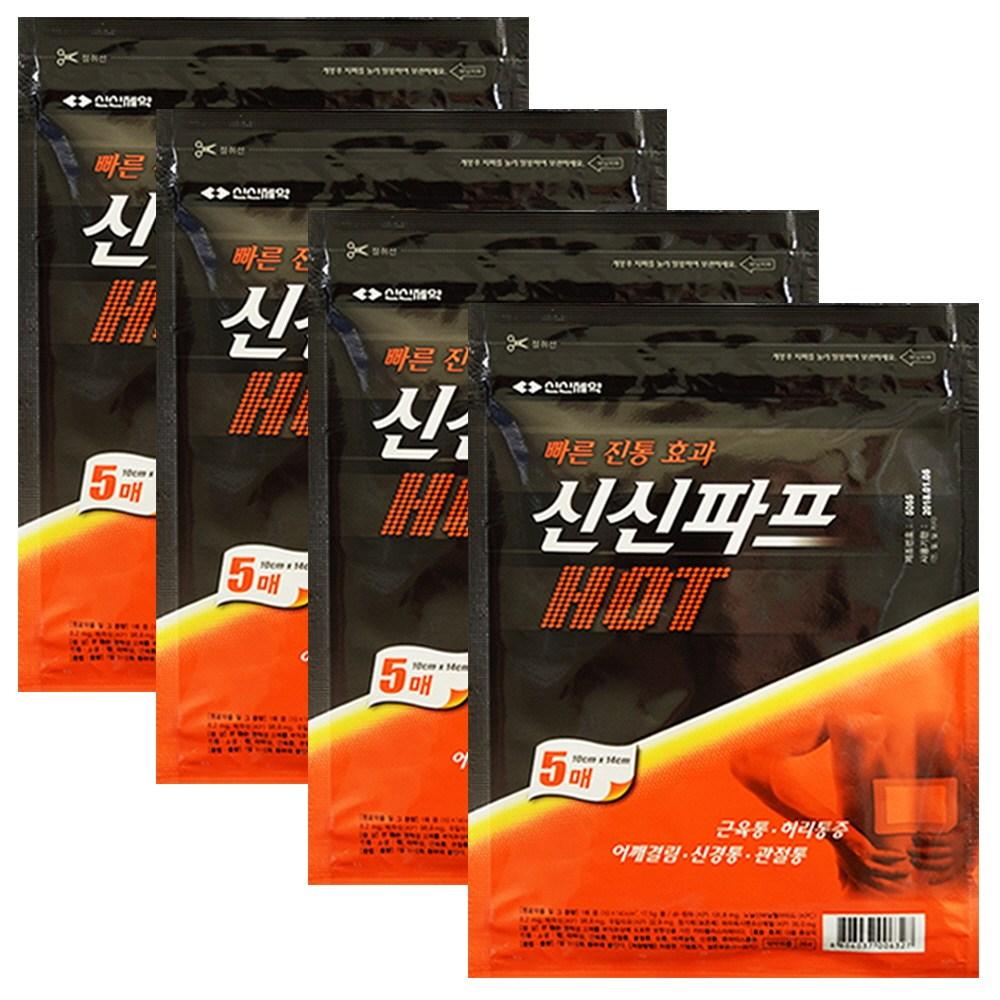 신신제약 신신파프 붙이는파스 핫, HOT(20매)