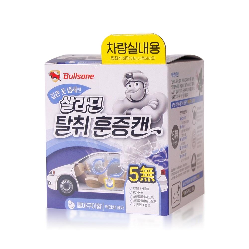 불스원 살라딘 탈취항균 훈증캔(쿨아쿠아), 1개